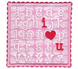 I Love You Alphabet Applique