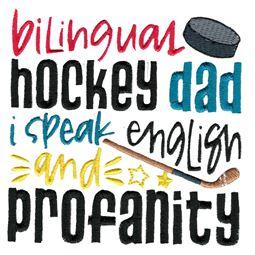 Bilingual Hockey Dad