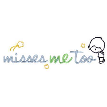 Misses Me Too Boy