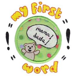 First Word Applique