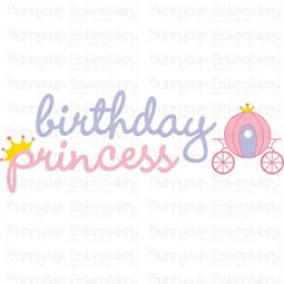 Birthday Princess SVG