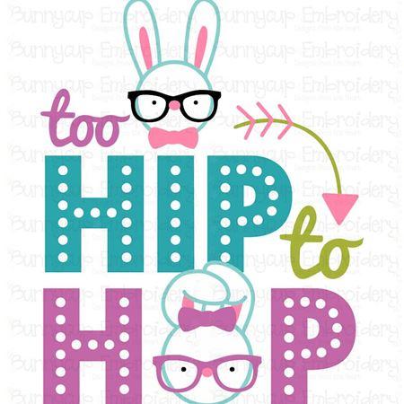 Too Hip To Hop SVG