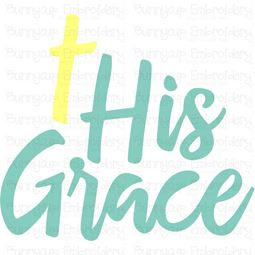 His Grace SVG