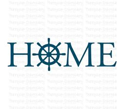 Home With Ship Wheel SVG