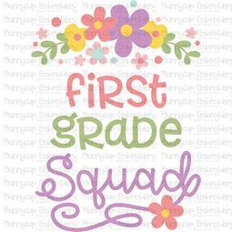 First Grade Squad SVG