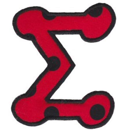 Cute Greek Alphabet Applique 18