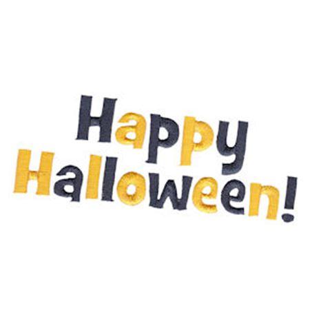 Halloweenies 20