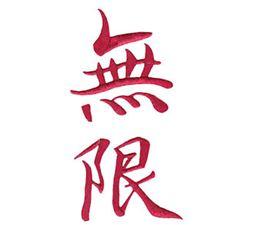 The Oriental Word Infinity