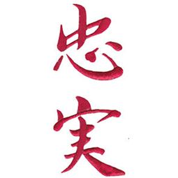 The Oriental Word Loyalty