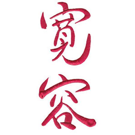 The Oriental Word Tolerance